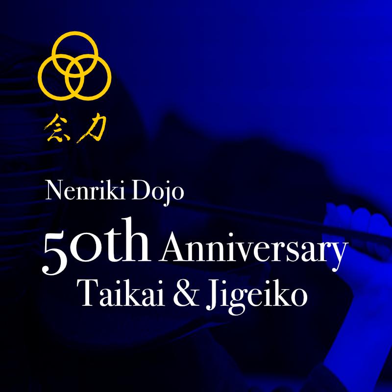 Nenriki Taikai (800x800)